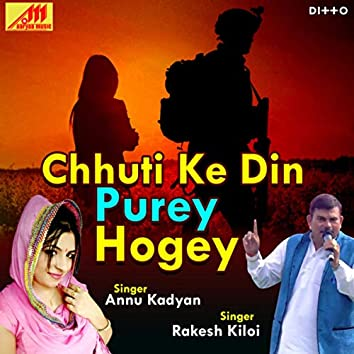 Chhuti Ke Din Purey Hogey
