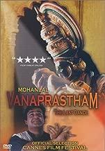 Vanaprastham: The Last Dance