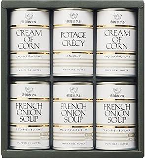 帝国ホテル スープ 缶詰 6点セット