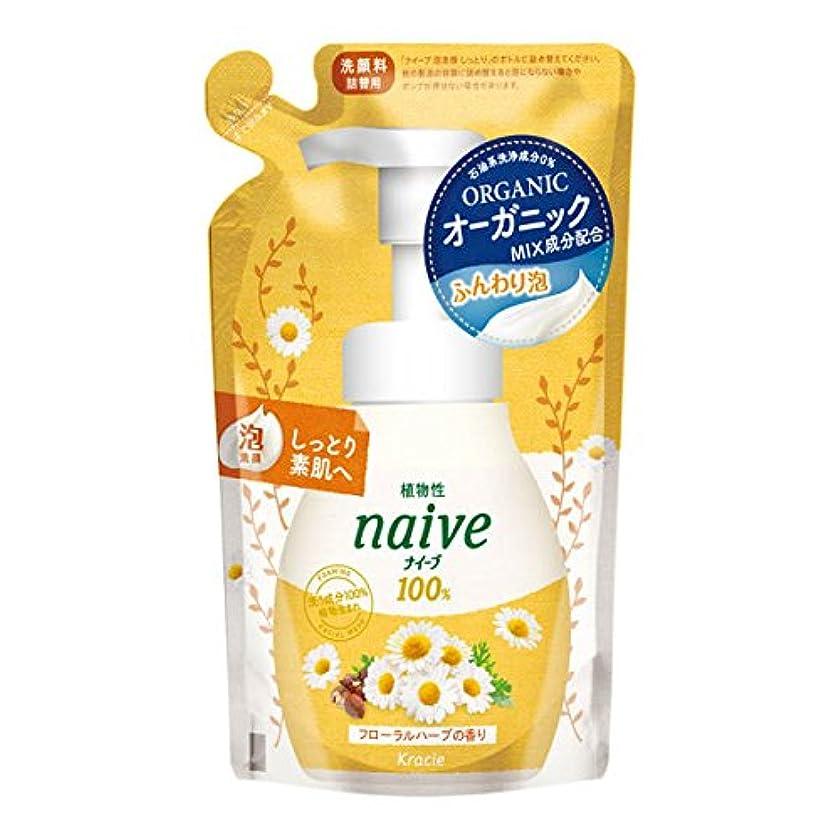 提供するせせらぎブラストナイーブ 泡洗顔 しっとり 詰替用 180mL