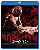 ボーグマン[Blu-ray/ブルーレイ]