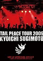 Tail Peace Tour 2009 [DVD]