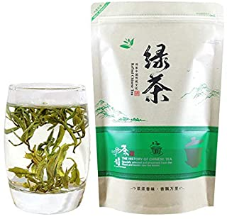 Yunnan Golden Special - Green Loose Leaf Tea - Chinese Green Tea - Organically Grown - Perfect Morning Tea - 100g (3.5-ounce)