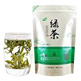 Best Chinese Green Teas - Yunnan Golden Special - Green Loose Leaf Tea Review