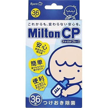 Milton(ミルトン) CP 36錠