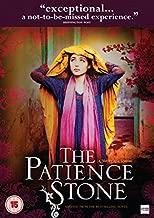 The Patience Stone [DVD] by Golshifteh Farahani