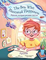 The Boy Who Illustrated Happiness - Russian Edition: Children's Picture Book
