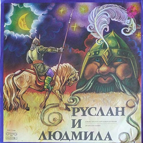 Николай Бинев & Мария Никоевска