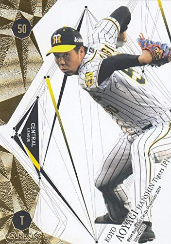 BBM 2019 GENESIS 101 青柳晃洋 阪神タイガース (レギュラーカード) ベースボールカードプレミアム ジェネシス