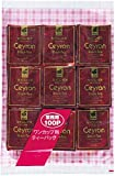 OSK セロアルミ セイロン紅茶 2.2g×100