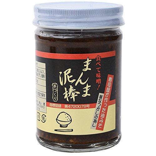 喜久寿司 喜久寿司の寿司屋が作った油みそ まんま泥棒 甘口 200g