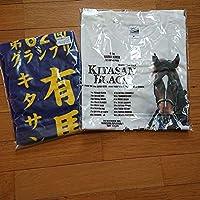 キタサンブラック 有馬記念 Tシャツ マフラータオル メンズ Mサイズ