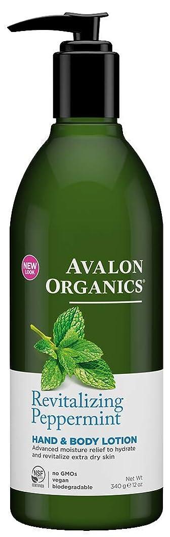 崖リズム人類Avalon Peppermint Hand & Body Lotion 340g (Pack of 6) - (Avalon) ペパーミントハンド&ボディローション340グラム (x6) [並行輸入品]