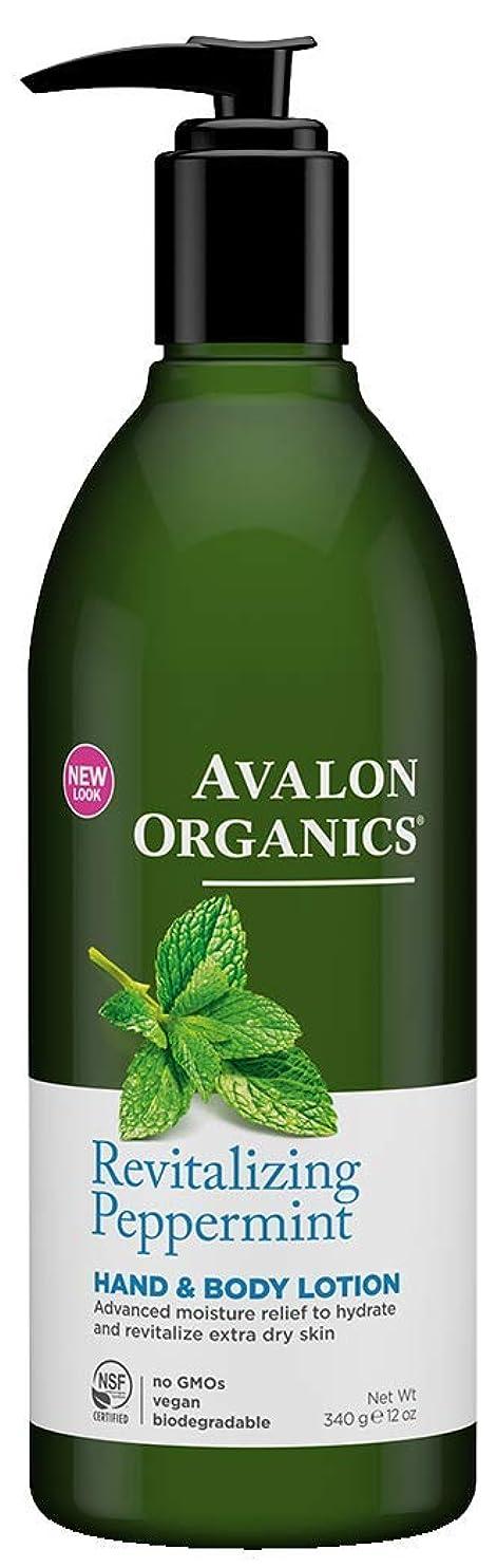 終わり同化する換気Avalon Peppermint Hand & Body Lotion 340g (Pack of 2) - (Avalon) ペパーミントハンド&ボディローション340グラム (x2) [並行輸入品]