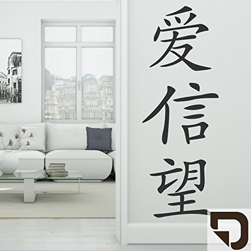 DESIGNSCAPE® Wandtattoo Chinesische Zeichen Liebe, Glaube, Hoffnung 33 x 90 cm (Breite x Höhe) braun DW807046-S-F9