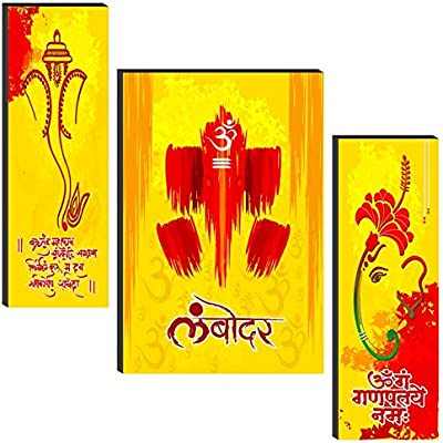 SAF Set of 3 Ganesha modern art UV Textured Self adeshive MDF Board Painting 24 Inch X 18 Inch SAFWF13