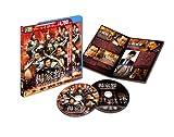 楊家将~烈士七兄弟の伝説~ ブルーレイ&DVDセット[Blu-ray/ブルーレイ]