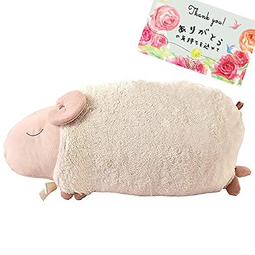 ほんやら堂 安眠おやすみ羊 抱きまくら ホワイト サイズ:約H32 W50 D14 RLK38312