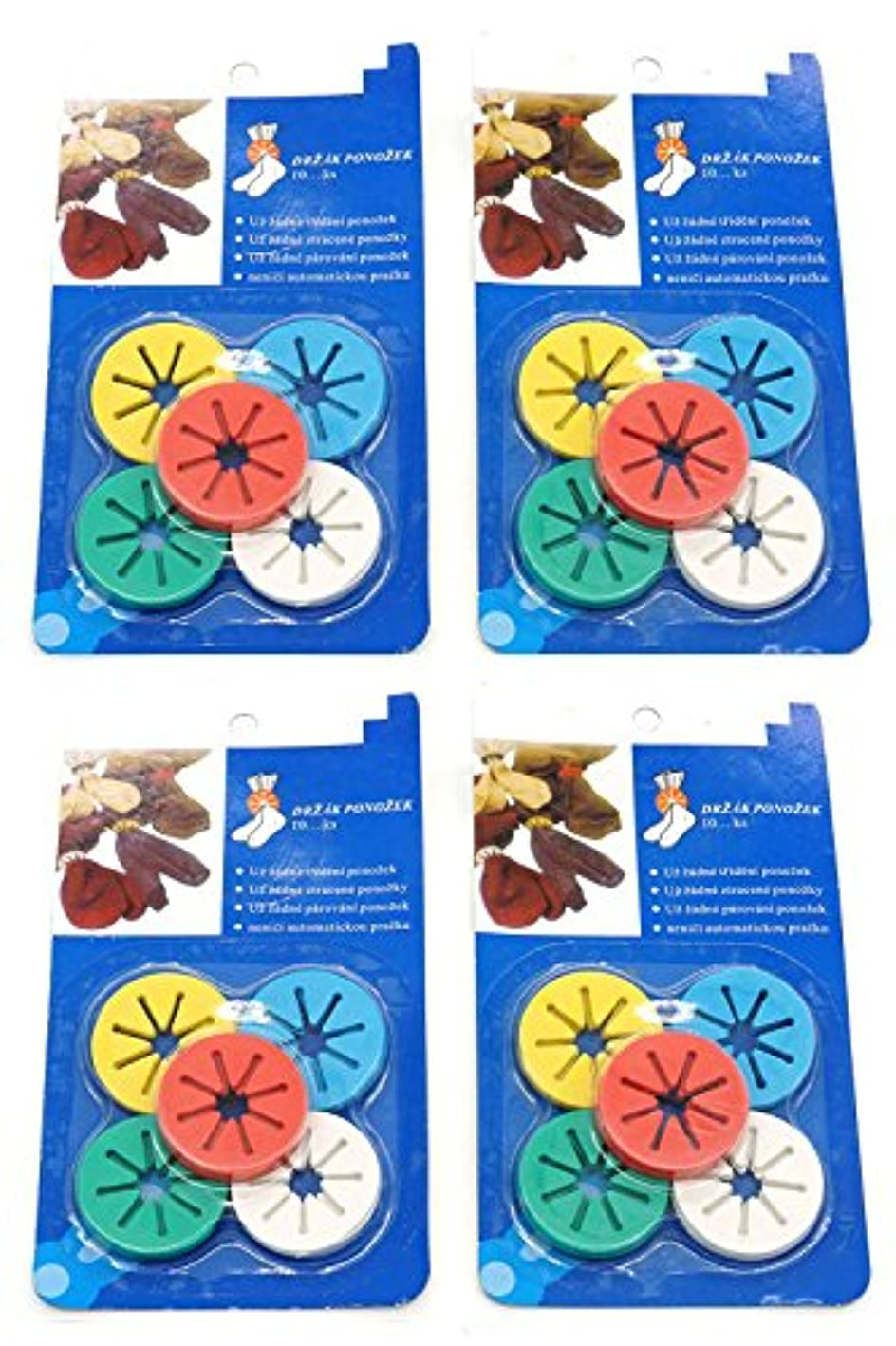 Cooplay 5 Set of 50pcs Mini Circle Sock Clip Holders Stockings Ring Locks Washing Sorters Laundry Storage Organization Soft Rubber with 5 Multicolor (50)
