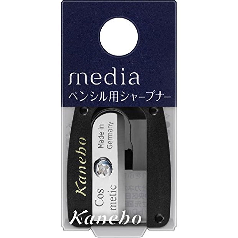 塩恥ずかしいオーディション【カネボウ】 メディア ペンシル用シャープナー