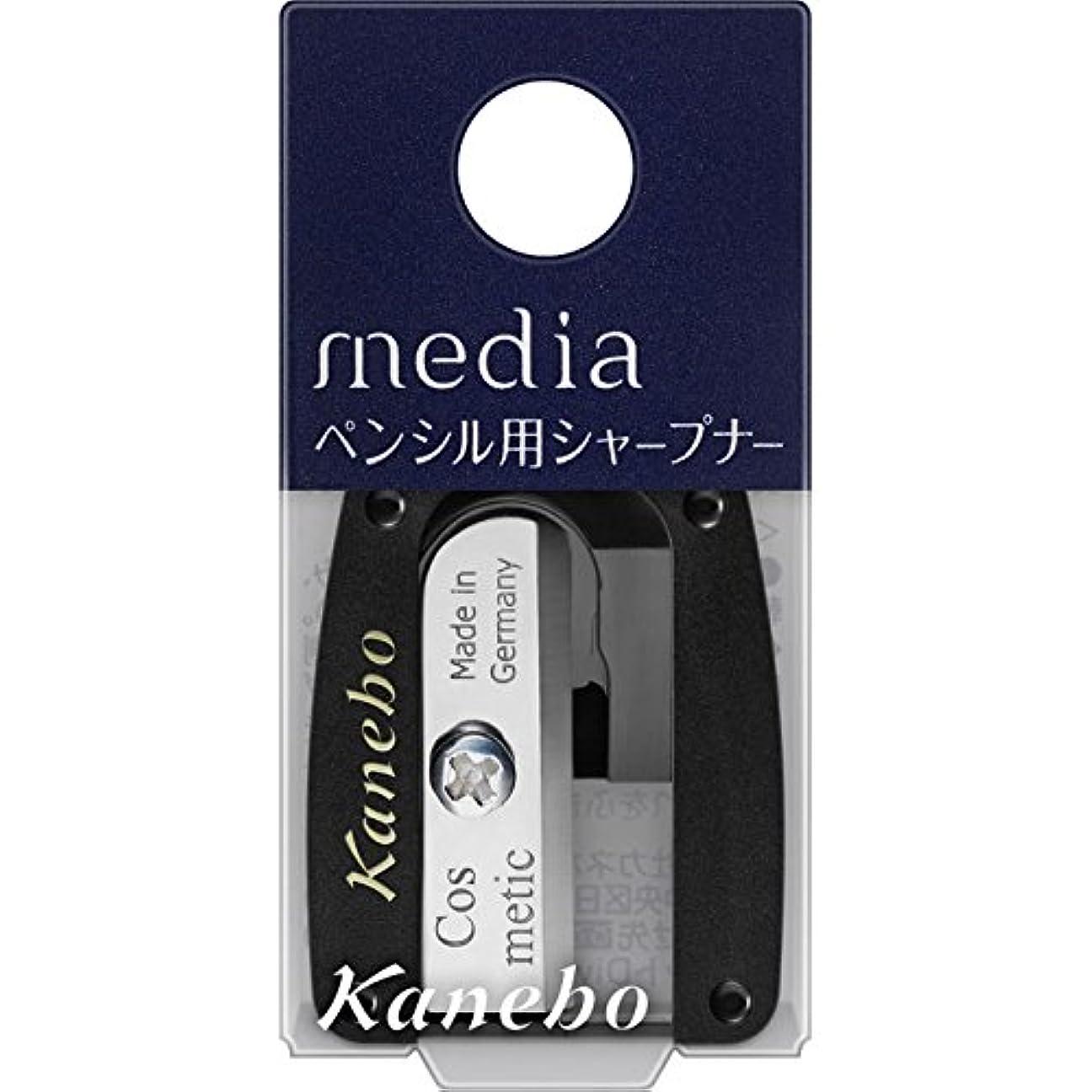 クレアプラスチック煙【カネボウ】 メディア ペンシル用シャープナー