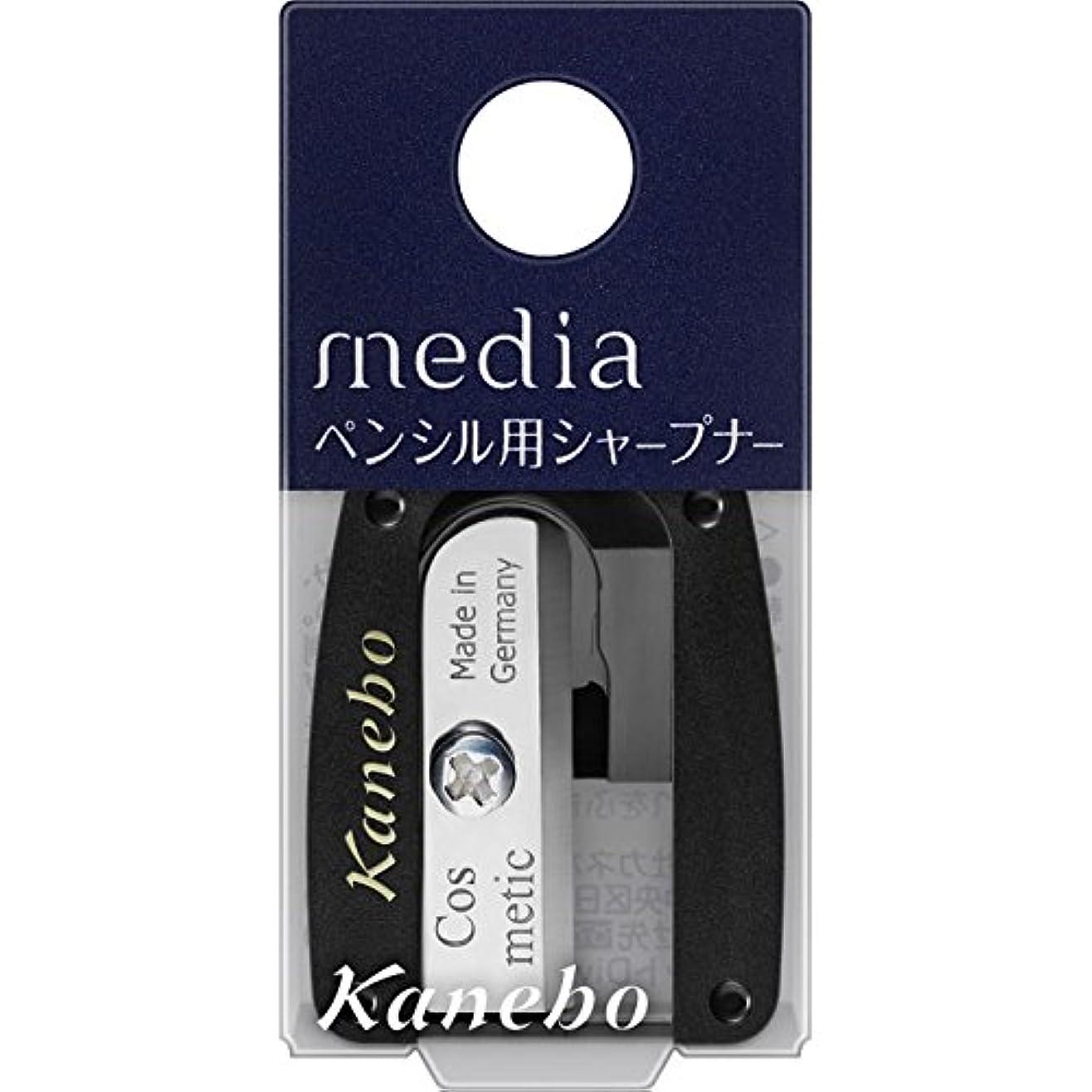 デンプシーぺディカブ港【カネボウ】 メディア ペンシル用シャープナー