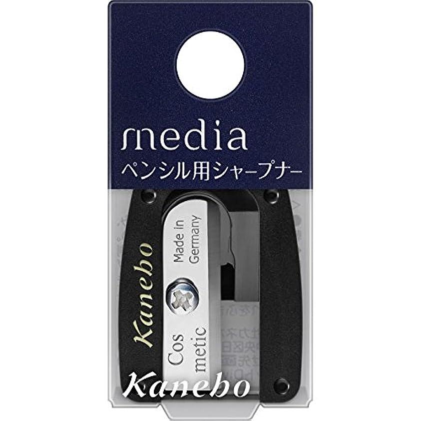 風邪をひく引っ張る前進【カネボウ】 メディア ペンシル用シャープナー