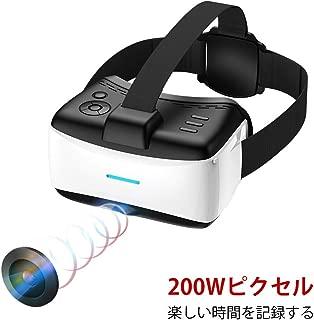 VRゴーグル 単体型VR ヘッドマウントディスプレイ VR all in one 一体型 3DVRメガネ 360度全景動画再生 バーチャルりアリテイ 解像度1920*1080 大画面で超3D映像効果 Nibriu Android 5.1 のミステム (MSVR903)