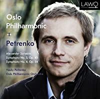 Symphonies 3 & 4 by Oslo Philharmonic Orchestra
