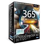 PhotoDirector 365 1年版(2021年版)
