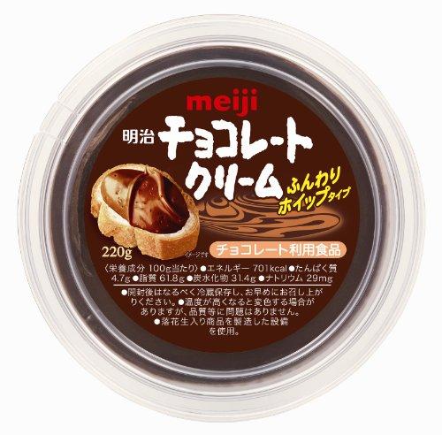 明治『チョコレートクリーム かるーいタイプ』