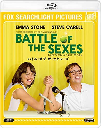 バトル・オブ・ザ・セクシーズ [Blu-ray]の詳細を見る