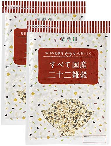 情熱畑すべて国産22雑穀雑穀米雑穀920g(460g×2袋)