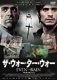 ザ・ウォーター・ウォー[DVD]