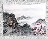 weilaike Asiatischer Wandteppich vonTraditional Chinese Painting Landscape Sakura Kirschbaum Bewölkte BergeWandbehangfür Schlafzimmer WohnzimmerWohnheim Siegel Braun Weiß Rosa-200x150cm