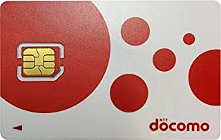 docomo LTE データ通信SIMカード月額880円(税抜)~【購入月データ使用料無料!】 (標準サイズ,8GB/月コース(月額1760円))