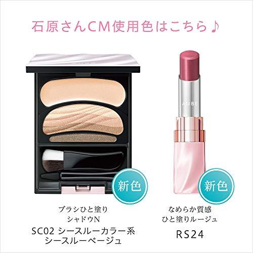 【Amazon.co.jp限定】AUBE(オーブ)ブラシひと塗りシャドウN12ピンク系+おまけ付アイシャドウセット4.5g