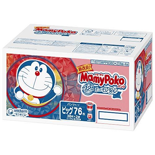 【パンツ ビッグサイズ】マミーポコパンツ ドラえもん オムツ (12~22kg)76枚(38枚×2) [ケース品]