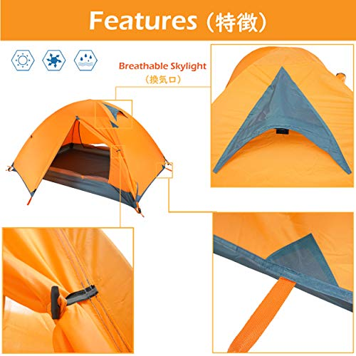 TRIWONDER2人用テント4シーズン山岳テント軽量防水バックパックキャンプツーリング登山てんと二重層テント(グリーン-2人用)