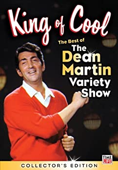 The King of Cool  Best of Dean Martin Variety Show  Collector s Edition