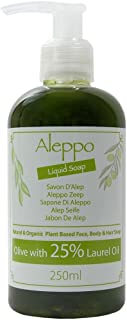 Jabón líquido natural de Alepo tradicional y genuino con