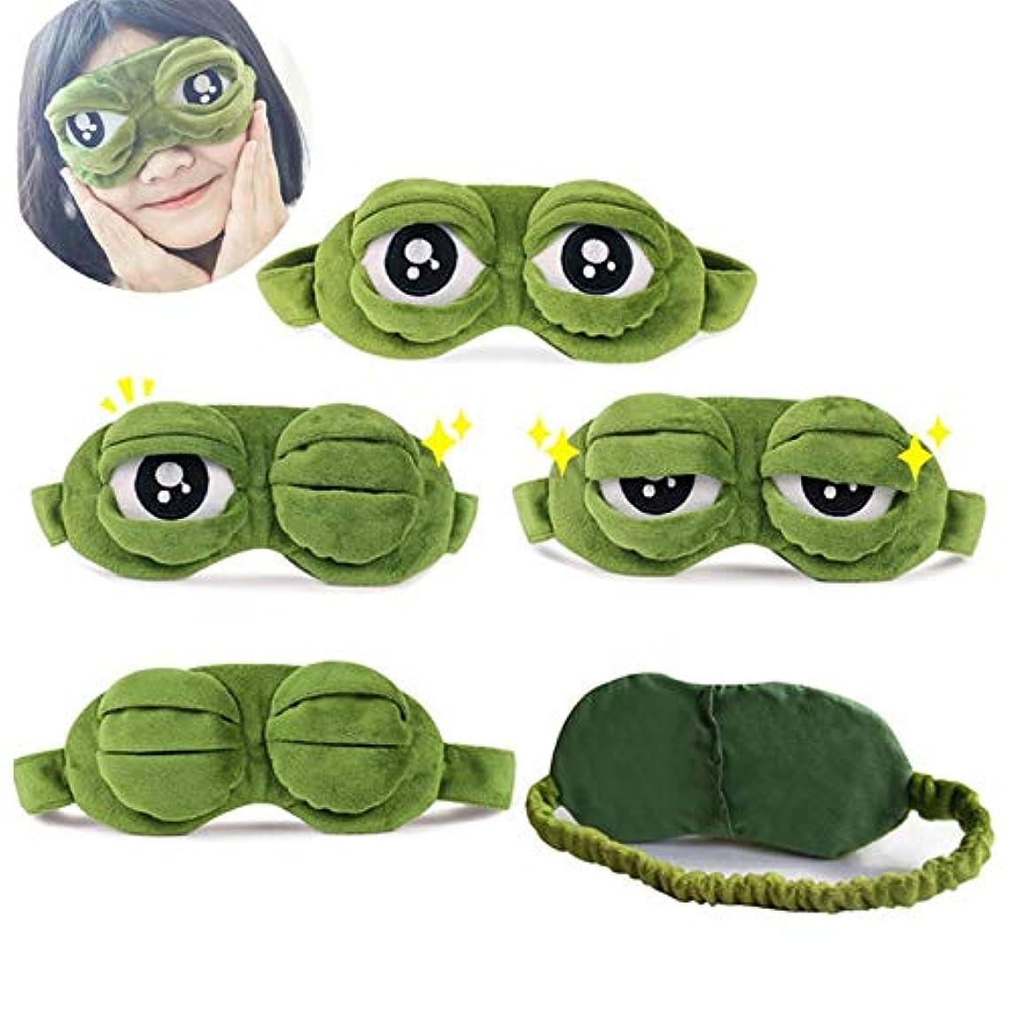 ポーズフォアマンに慣れ注かわいい目のマスクカバーぬいぐるみ悲しい3Dカエルグリーンアイマスクカバーリラックス眠り残り旅行睡眠アニメ面白いギフト美容ゴーグル