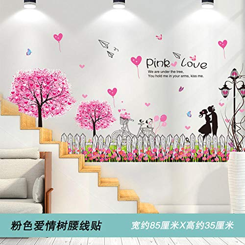 Wall stickers staircase children's room stickers wall cartoon waist line elementary school kindergarten wall layout decorations-18. Pink Love Tree Waistline Sticker_Extra large