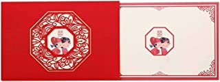 10 Pack Classic Chinese Style Hollow Laser Cut Wedding Invitations Cards Writable