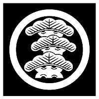 カッティングステッカー 家紋252 丸に右三階松 20cm (白)