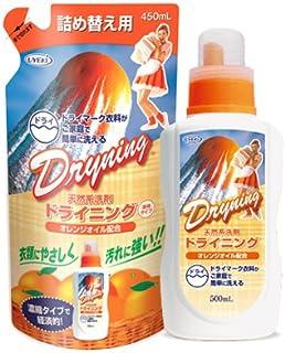 UYEKI(ウエキ) ドライニング 液体タイプ 500ml+詰め替え用 450ml