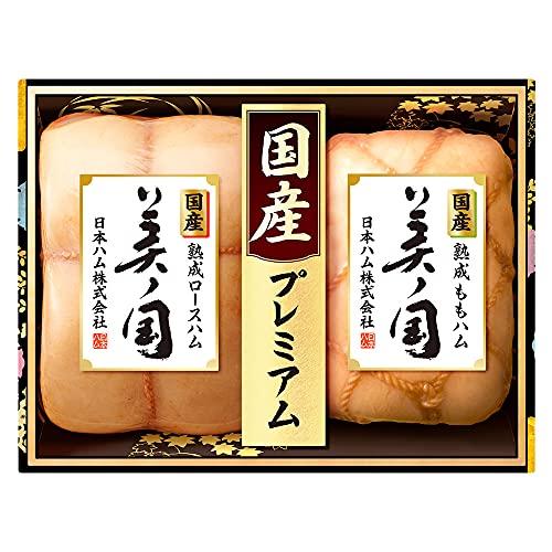日本ハム ギフト UKI-55 選べるのし紙( お中元 内祝い お祝い 香典返し )