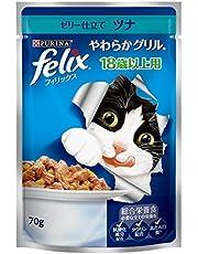 フィリックス やわらかグリル 高齢猫用(18歳以上) ゼリー仕立て ツナ 70g×12袋入り (まとめ買い) [キャットフード・パウチ]