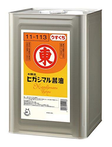 ヒガシマル醤油 うすくちしょうゆ 18L
