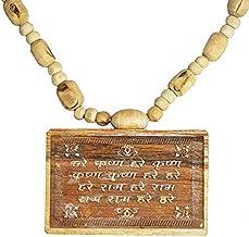 VRINDAVANBAZAAR.COM Lotus feet of Shri Krishna Tulsi Kanthi